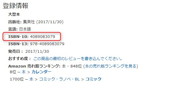ISBN10