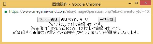 ebay-kanri05