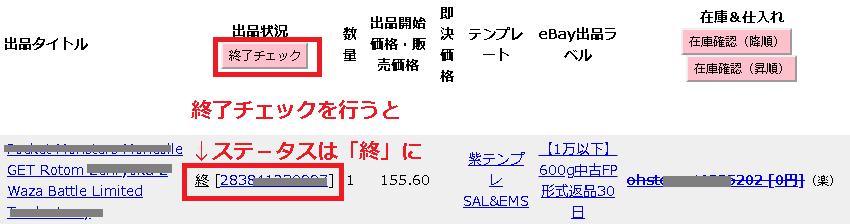 jidoutorisage9
